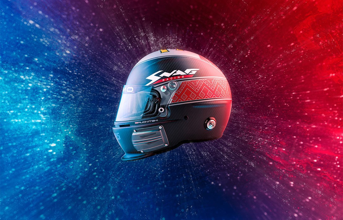 UNIMO, racing and helmet
